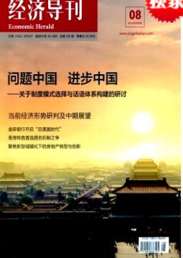 《铸造技术杂志》核心期刊=综合期刊